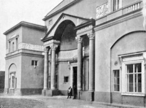 Photographer unknown: House of the Racing Society, Moscow, ca. 1910. Architect: Ivan Zholtovsky