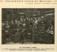 Sergei Smirnov, photographer: English guests at the Tretiakov Gallery, Moscow. Reprinted from Ogonek, St. Petersburg, 1912, 28 January, No. 5, unpaginated. The Bishop of Ossory, Ferns and Leighlin is in the middle of the first row.