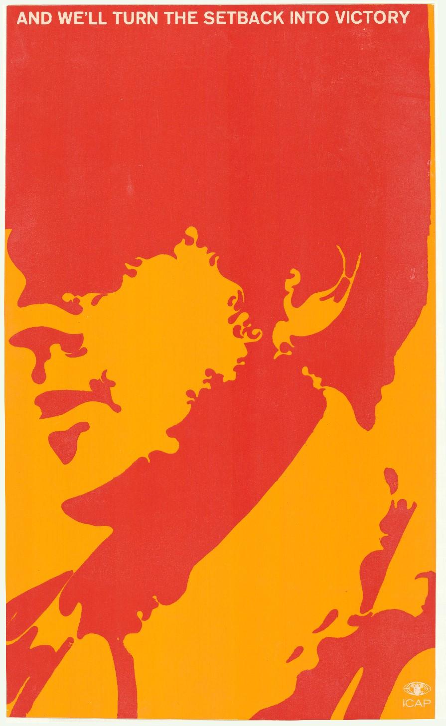 Felix Beltran Concepcion, And we'll turn the setback into victory (En wij veranderen tegenslag in overwinning), 1970. Collectie Stedelijk Museum Amsterdam