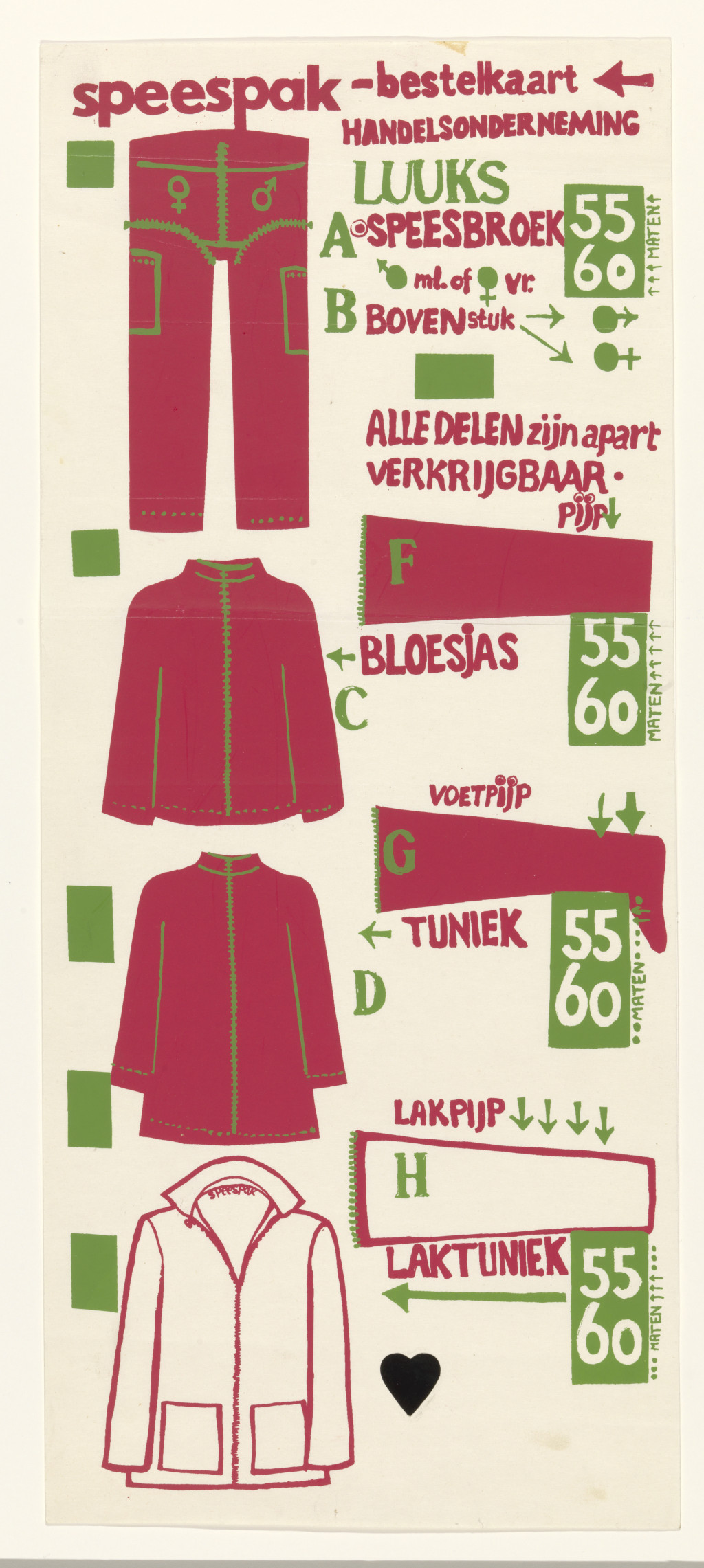 Space suit order card, 1966-1967, Luuks Laboratorium/Iris de Leeuw (1947)