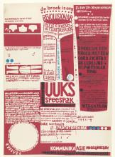 Het 'echtheidscertificaat' van de speespakken, zeefdruk, 1966-1967