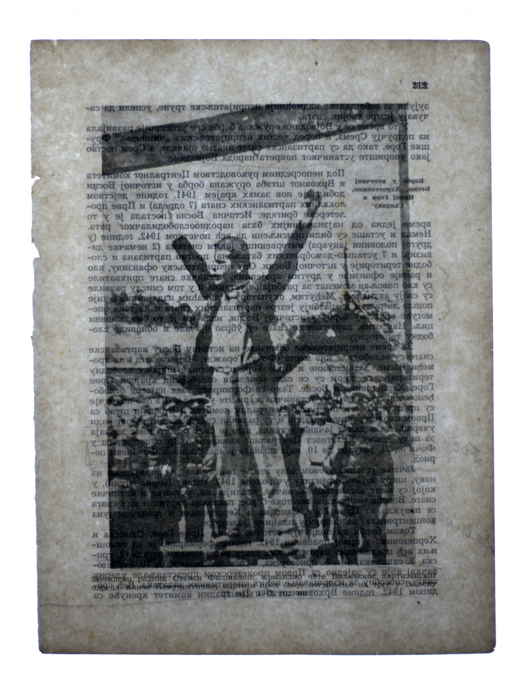"""inv nr 5 mg_5714/ p.219. Chapter: """"Uprisings in 1942"""""""