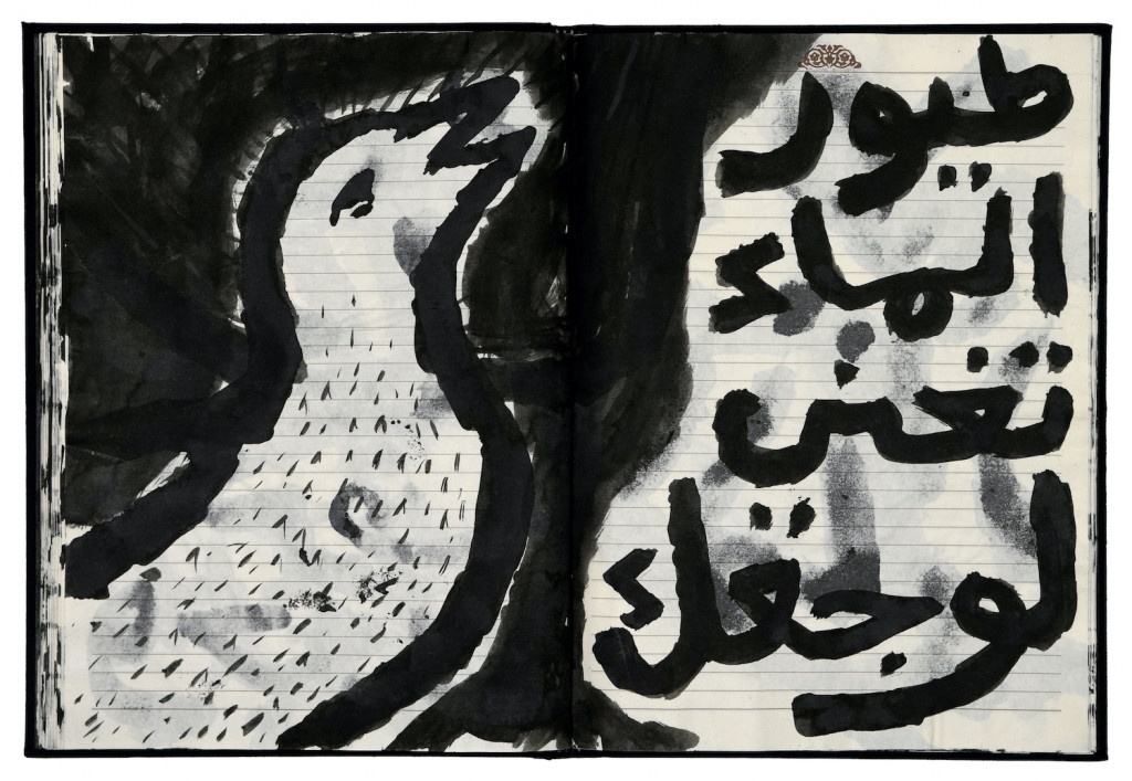 "Sadik Alfraji, ""River's Book 1,"" 2018. Artist's book drawing, 101 pages, ink on notebook, 28.3 x 41 cm. Courtesy the artist."