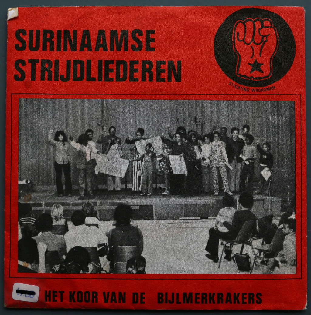 A record made by the choir of the Bijlmerkrakers – a copy held at the Bijlmermuseum – Grubbehoeve 38, 1103 GH Amsterdam.