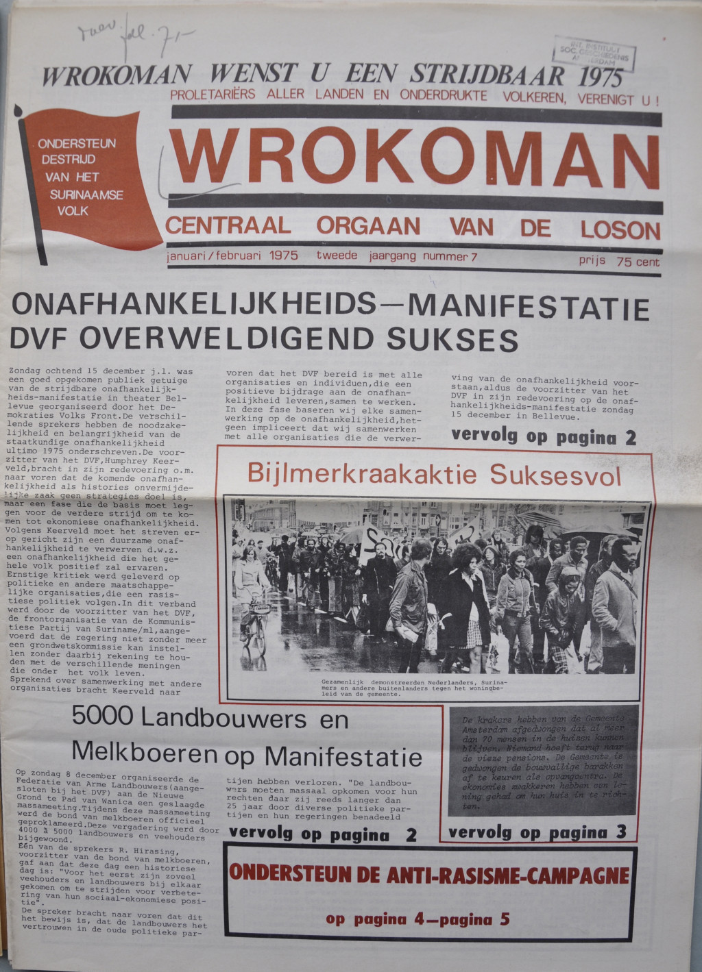 """From """"Wrokoman,"""" newspaper of the LOSON, January/February 1975."""