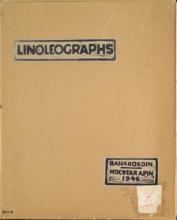 Ill.8 Baharudin and Mochtar Apin, Linoleographs, 1946, Stedelijk Museum Amsterdam