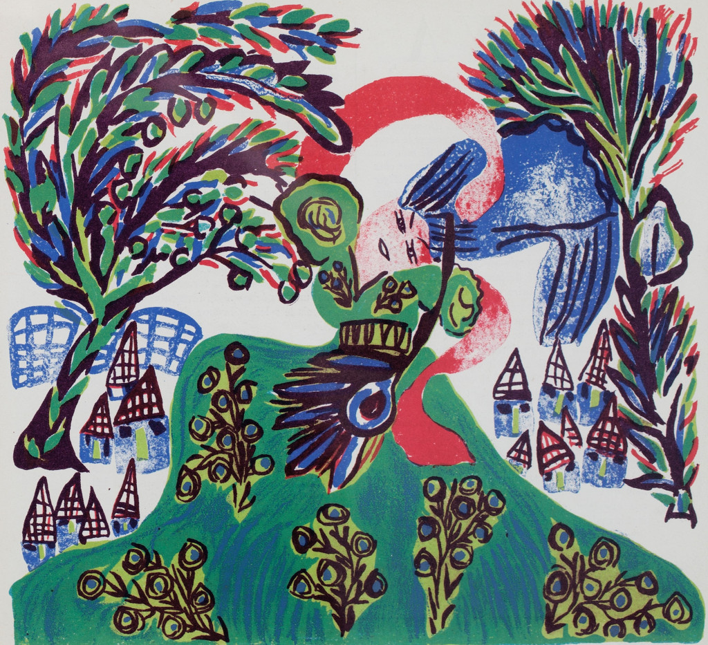 Baya, from: Exposition Baya, 1947. The Algerian Baya Mahieddine, better known as Baya, broke through as an artist in Paris at the age of 16. She did not paint for the duration of the French-Algerian war, but did pick up her brush again afterwards.