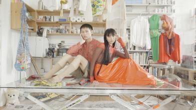 CFGNY and studio junbi