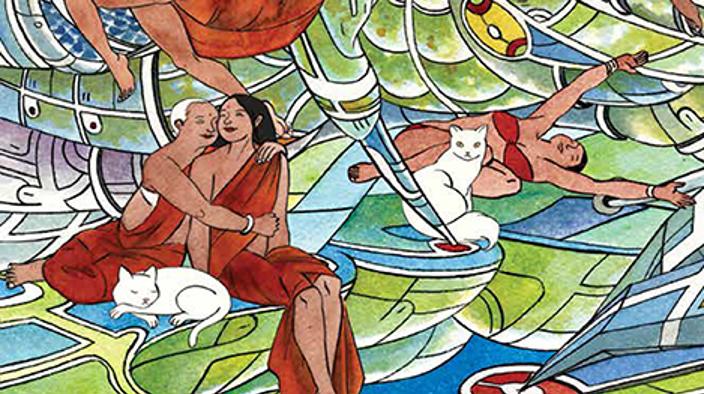 Bishakh Som, Aspara Engine, Cover. Feminist Press, New York, 2020.