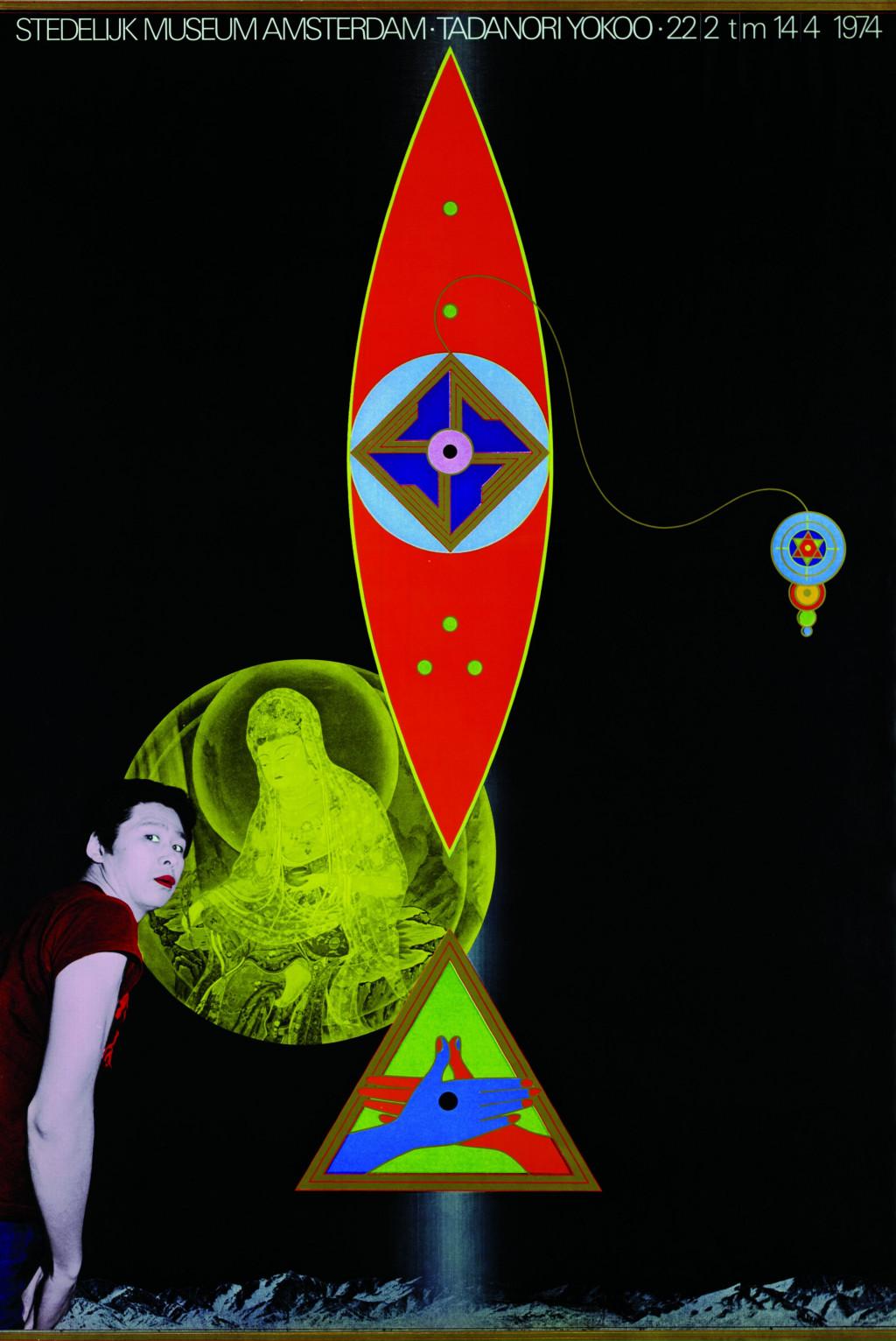 Tadanori Yokoo and Will van Sambeek, 'Tadanori Yokoo', 1974. Collection Stedelijk Museum Amsterdam