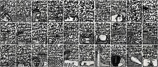 Sadik Kwaish Alfraji, Sing like the Southerners Do, 2019, sound-drawing installation. Courtesy the artist.