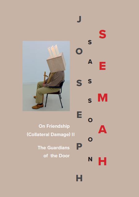 On Friendship (Collateral Damage) II - The Guardians of the Door. Credit: Geert Schriever.