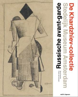 Russian avant-garde The Khardzhiev Collection
