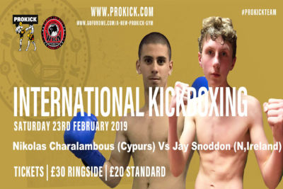The Schoolboy Jay was to face George Lordanidis but the 15 year-old has been replaced due to an injury.  Nikolas Charalambous the match has been made at 56kg over 3 by 2 minute rounds.