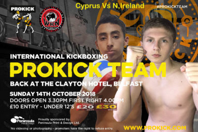Two 15 year olds Snoddon (N,Ireland) and Rousogenis (Cyprus) will battle it out in Belfast at #BillyMurray ProKick event on 14th October 2018