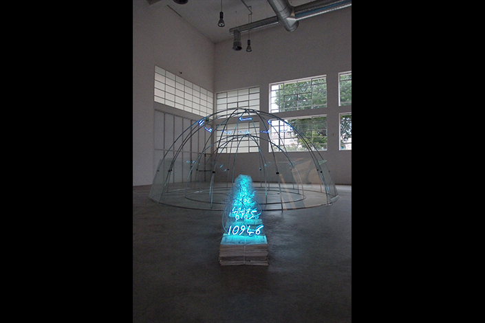 Mario Merz Igloo, 1985 Installation view, Fondazione Merz, Turin, 2009 Courtesy Fondazione Merz, Turin Photo: © Claudio Cravero