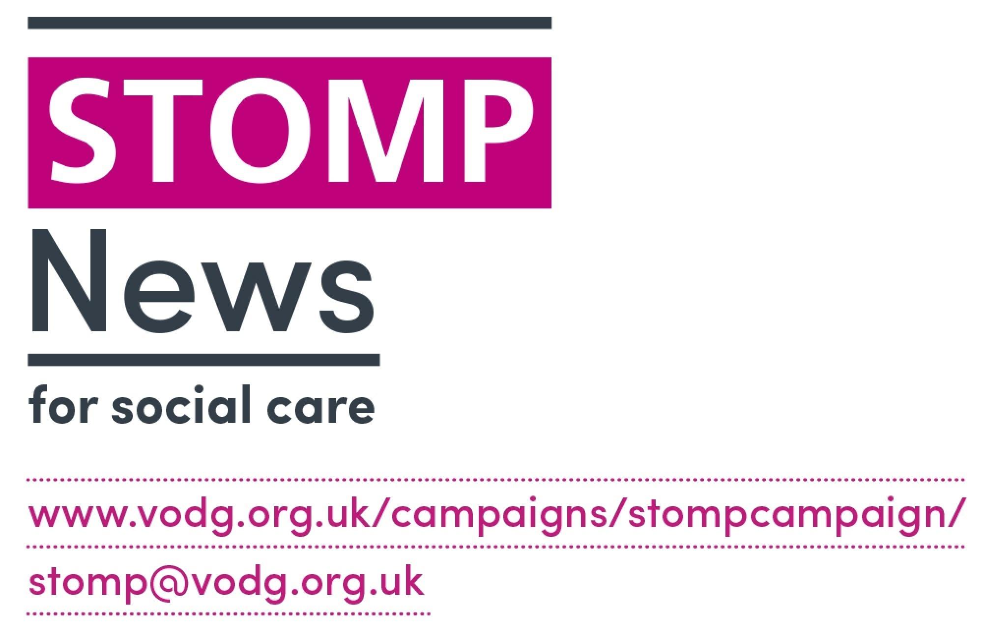 2017 STOMP NEWS (1st Ed)