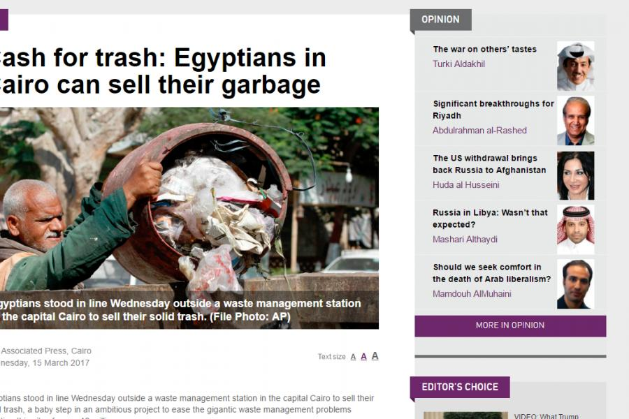 Cash for trash: Egyptians in Cairo can sell their garbage
