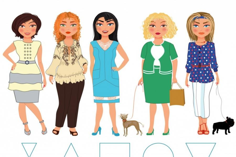 Dressing for your body type : A plus-size woman's guide to style