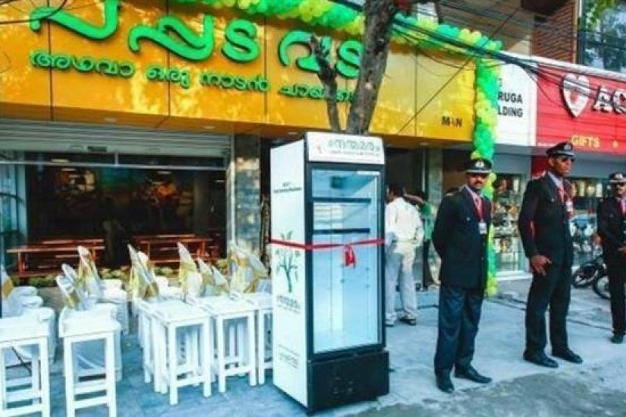 PressTV-Restaurant owner puts fridge outside to feed the homeless