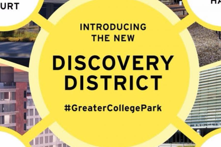 UMD Debuts Discovery District
