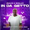 In Da Getto (Nolo Aguilar & Manu Cecilia Remix)