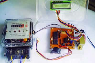 Electric Meter: Cheat Electric Meter