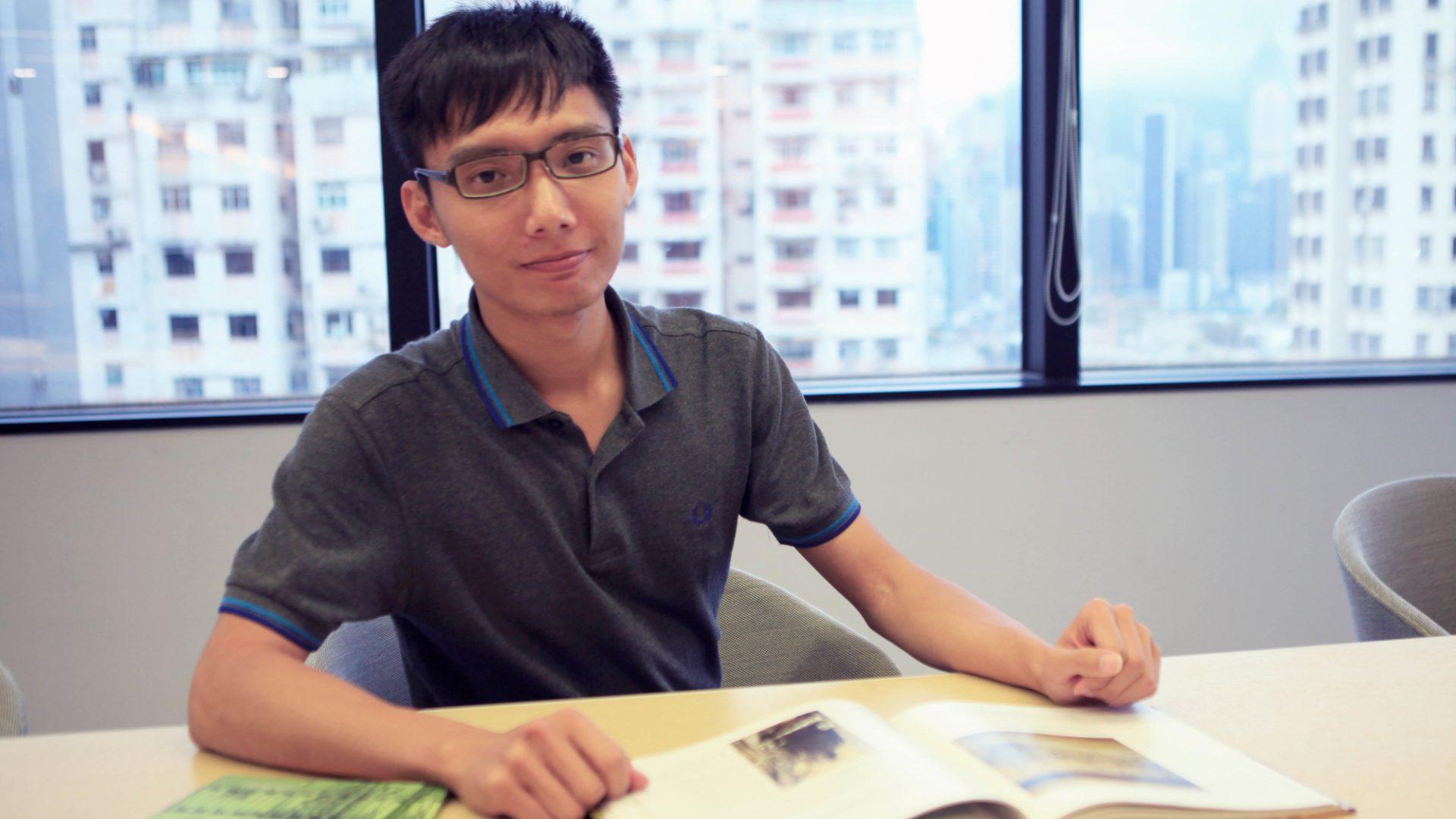 Jack Chui
