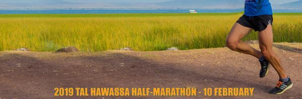 The2019 TAL Hawassa Half Marathon