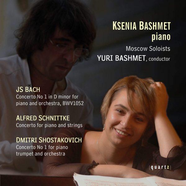 Ksenia Bashmet (piano)