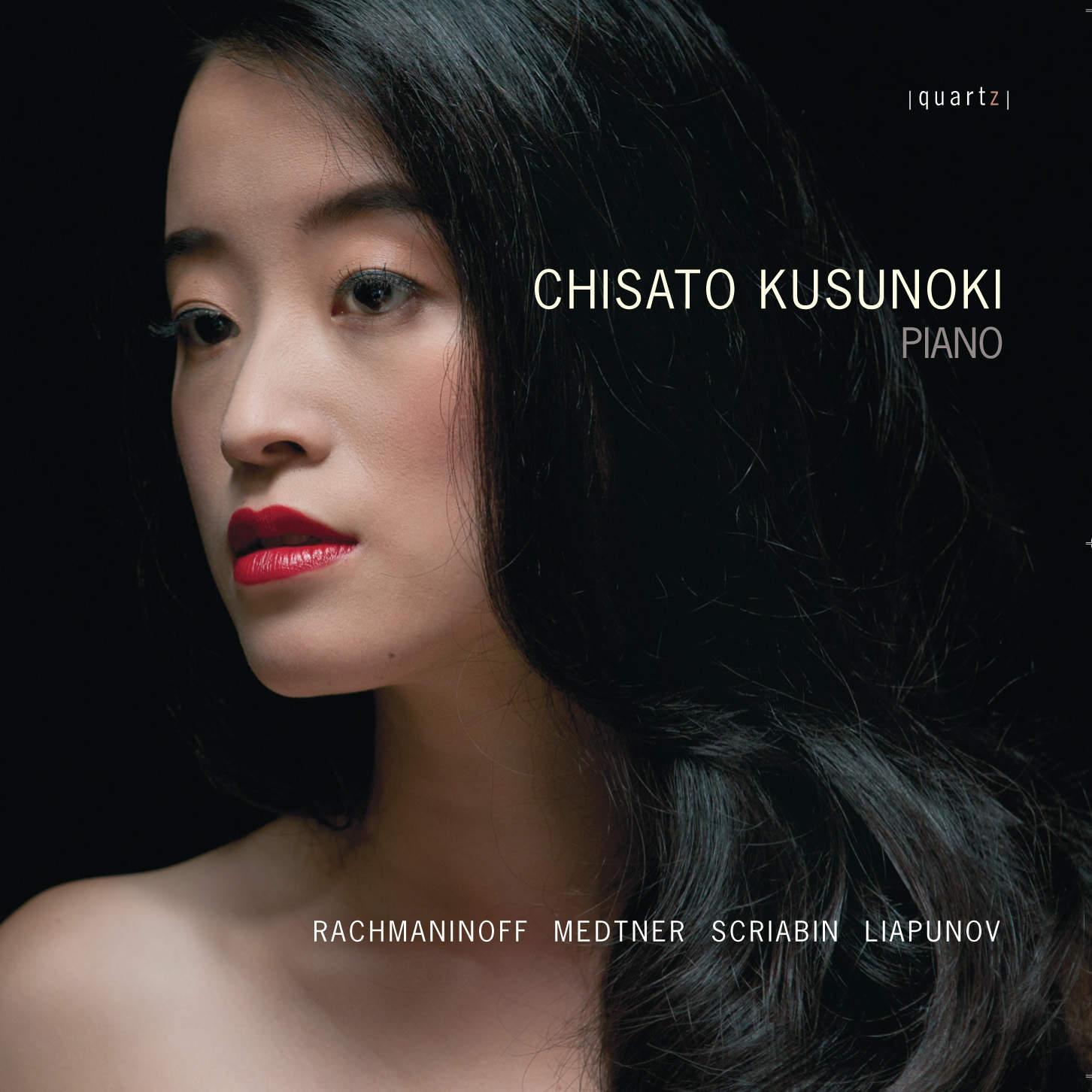 Chisato Kusunoki - piano