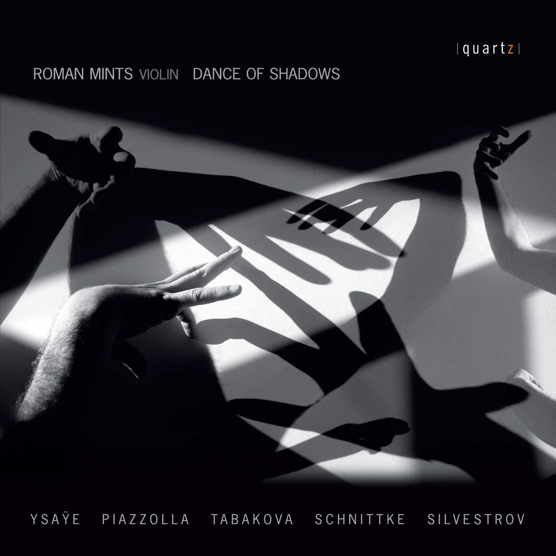 Roman Mints (violin)