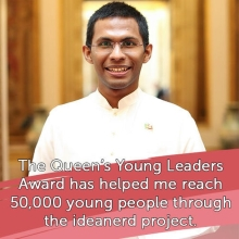 2017 Queen's Young Leader Rakitha Malewana on the impact the Award has had on his work #QYLLegacy #QueensYoungLeaders
