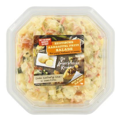 Aard fruit salade (450g)