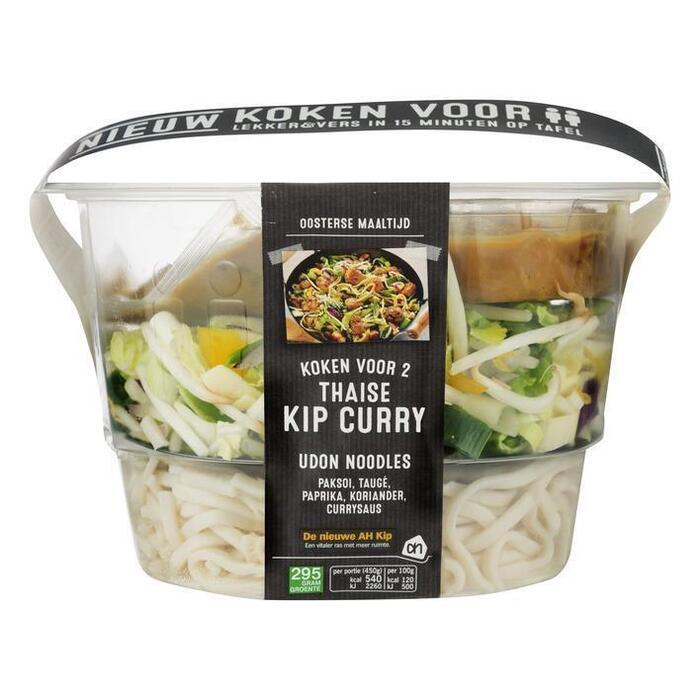 AH Koken voor 2 kip Thaise curry (900g)