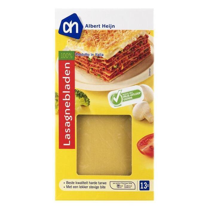 Lasagne (250g)