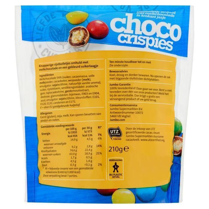 Jumbo Choco Crispies 210g (210g)