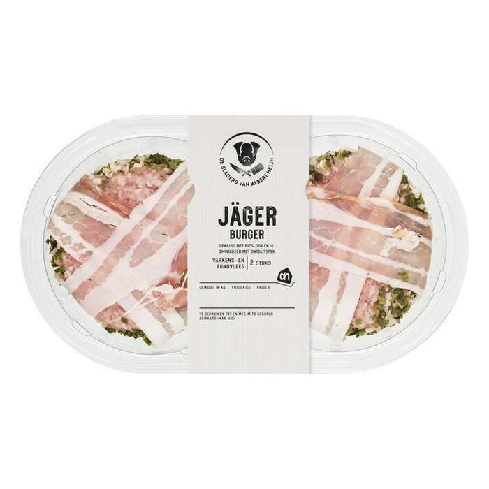 Jagerburger (2 stuks) (2 × 230g)