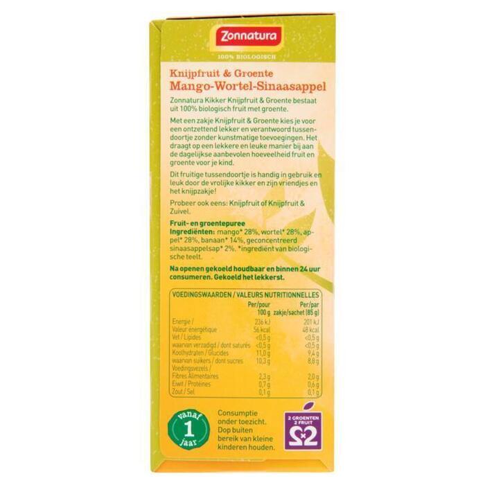 Groentefruit Drink Biet & Aardbei (Stuk, 4 × 85g)