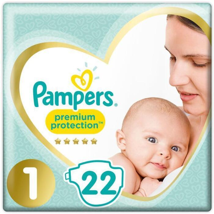 Luiers Pamps New baby carry pack new