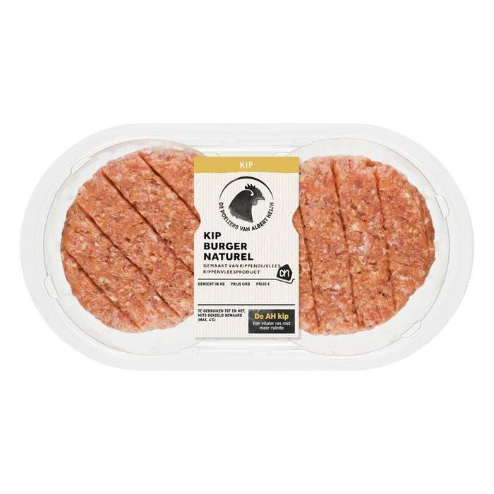 AH Verse kipburger (250g)