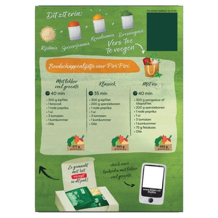 Knorr Wereldgerechten Piri Piri 260 g (260g)