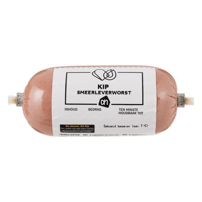 AH Kip smeerleverworst (125g)