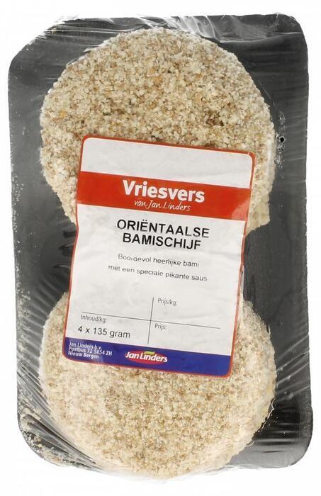 Bamischijf Oriëntaals 4x 135 gram (4 × 540g)