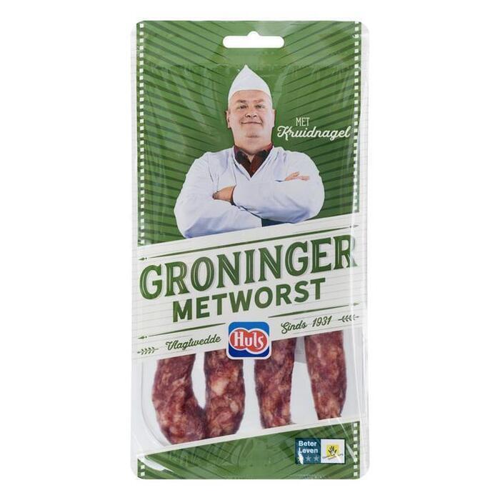 Huls Groninger metworst (2 × 220g)