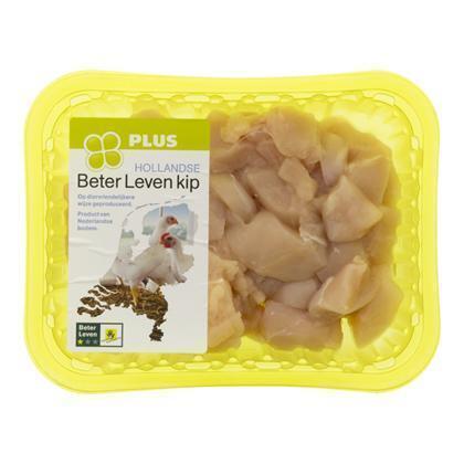 Kipfiletblokjes (Beter Leven) (300g)