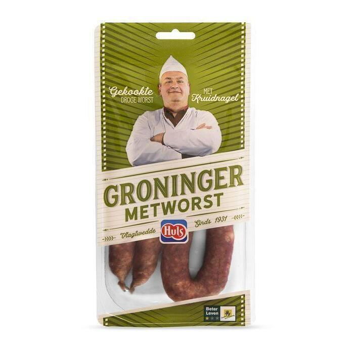 Huls Gekookte Groninger metworst (220g)