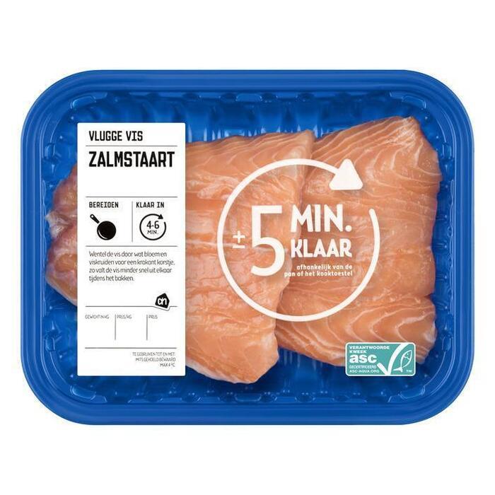 AH Zalmstaart (225g)