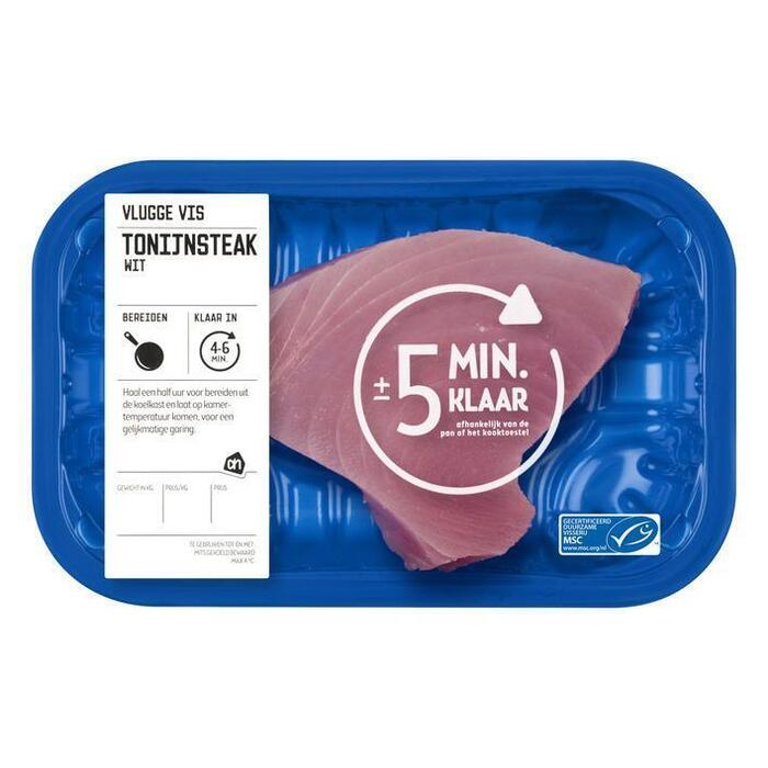 AH Tonijnsteak (150g)