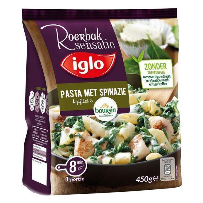 Pasta kipfilet (Stuk, 450g)